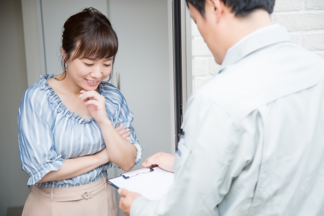 建物調査・診断 → 無料